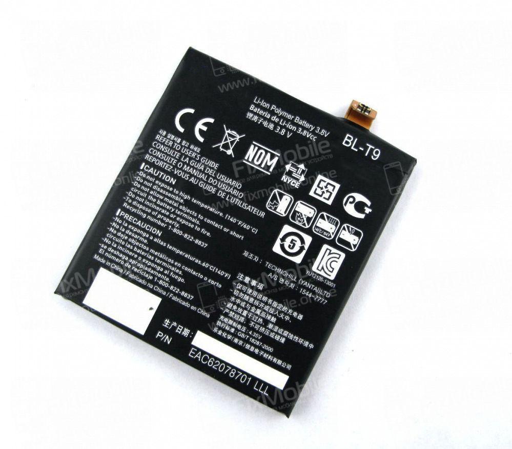 Аккумуляторная батарея для LG Nexus 5 (D820) BL-T9