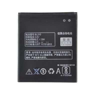 Аккумуляторная батарея для Lenovo S820 BL210 — 1